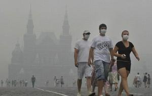 Москва 2010, горят торфяник.  С тревогой ждем повторения